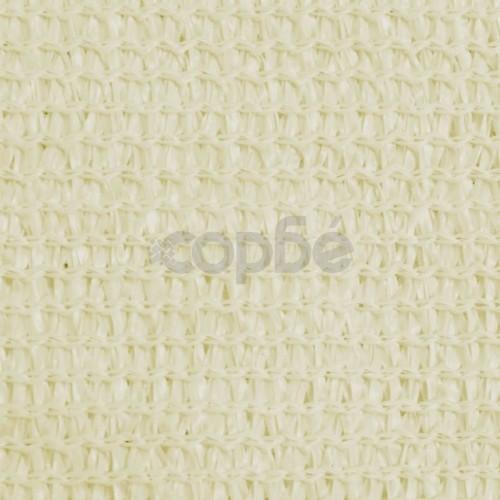 Слънцезащитно платно, HDPE, триъгълно, 3.6x3.6x3.6 м, кремаво