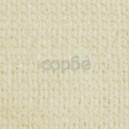 Слънцезащитно платно, HDPE, триъгълно, 5x5x5 м, кремаво