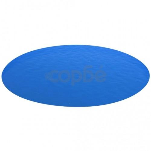 Кръгло покривало за басейн 549 см, син цвят